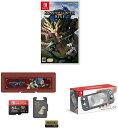 【当社限定品】★新品Nintendo Switch Lite グレー+【初回封入特典付】(Switch)モンスターハンターライズ+モンスターハンターライズ microSDカード64GB 3点セット