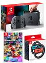 即日発送分【当社限定品】おまけ付★新品 Nintendo Switch Joy-Con (L)グレー...