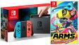 【即日発送分】【当社限定品】おまけ付★新品 Nintendo Switch Joy-Con (L) ネオンブルー/ (R) ネオンレッド+Nintendo Switch ARMS