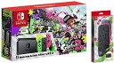【Nintendo Switch Online利用券(90日間)付き] 】★新品 Nintendo Switch スプラトゥーン2セット+ Nintendo Switch キャリングケース(画面保護シート付き)