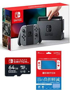 翌日発送分 おまけ付★新品 Nintendo Switch Joy-Con Joy-Con (L)グレー +マイクロSDカード 64GB for Nintendo Switch セット【ギフトラッピング可能】メール便不可です。