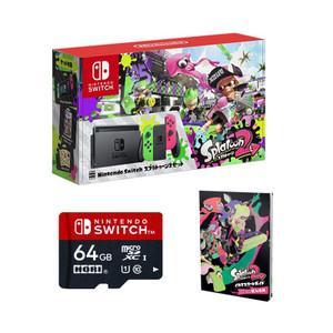 20日発送分 おまけ付★新品イカすスタートガイド付【セット】Nintendo Switch スプラトゥーン2セット+マイクロSDカード 64GB for Nintendo Switch セット【ギフトラッピング可能】