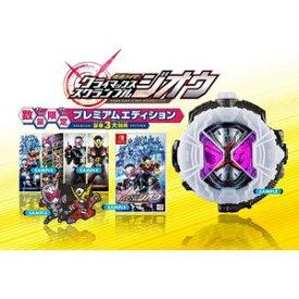 Kamen Rider climax scramble ()Nintendo Switch