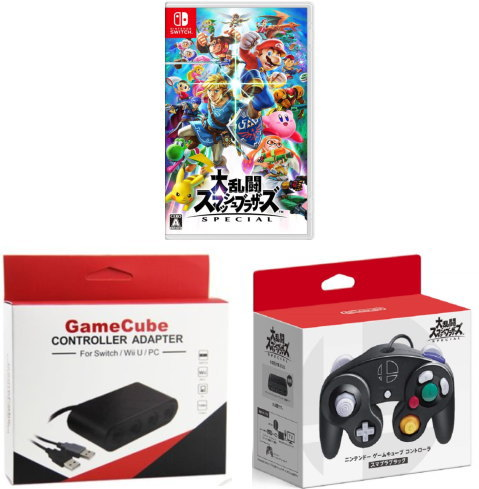Nintendo Switch, 本体 3 SPECIAL SwitchWii UPC GameCube 1 3