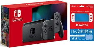 1/18日発送分【当社限定品】おまけ付★新品【新モデル】Nintendo Switch Joy-con(L)/(R)グレー
