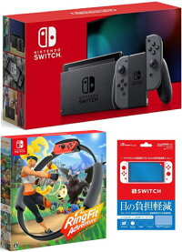 NintendoSwitchJoy-con(L)/(R)グレー【スイッチ本体】
