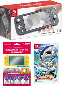 【当社限定品】おまけ付★新品Nintendo Switch Liteグレー + 釣りスピリッツ Nintendo Switchバージョン セット