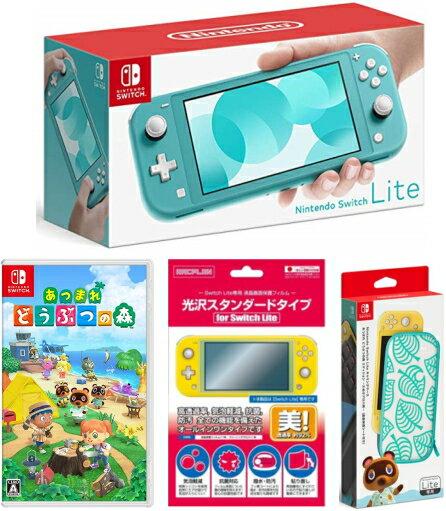 当社 品 おまけ付A 新品NintendoSwitchLiteターコイズ+あつまれどうぶつの森-Switch+NSHDNint
