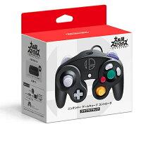 Nintendo Switch, 周辺機器 2 SwitchWii UPC GameCube