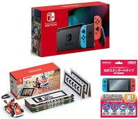 【新モデル】NintendoSwitchJoy-con(L)ネオンブルー/(R)ネオンレッド