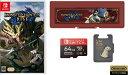 【当社限定品】【封入特典付】(Switch)モンスターハンターライズ+モンスターハンターライズ マイクロSDカード + カードケース64 for Nintendo Switch 64GB
