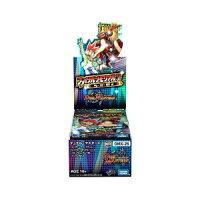 デュエル・マスターズDMX-26ファイナル・メモリアル・パック~DS・Rev・RevF編~DP-BOX