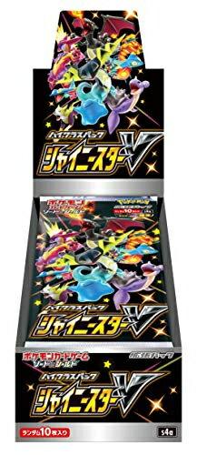 ファミリートイ・ゲーム, カードゲーム  V BOX