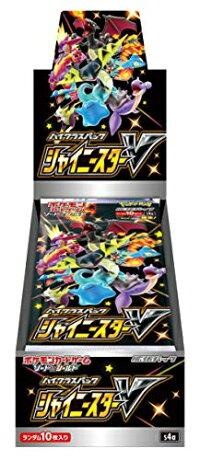 ポケモンカードゲームソード&シールドハイクラスパックシャイニースターVBOX商品