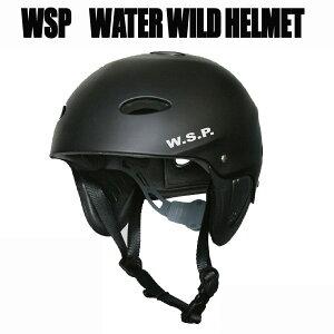 JWBA認定品 超軽量W.S.P.ウォ...