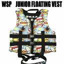 WSP ジュニアベスト POW ...