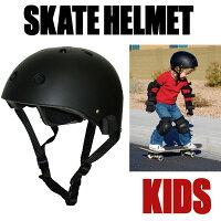 ヘブンスケートボードヘルメット