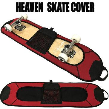 スケートボード用カバー レッド スケボーカバー