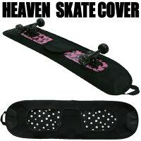 ヘブンスケートボードパーツ