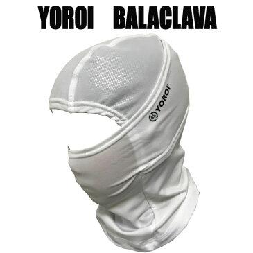 鎧 バラクラバ ホワイト 目出し帽 フェイスマスク インナーマスク 速乾のラッシュ素材!
