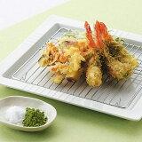 ●日本製 スクエアディッシュ(アミ付) 36287 天ぷら 揚げ物 揚げ物トレイ 盛り付け皿 から揚げ 油切りつき ヘルシー料理 油カット 揚げ物トレー 天ぷら皿