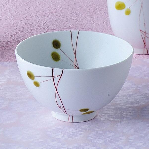 【2個セット】 このみ 若草 飯碗/ご飯茶碗 有田焼 10915