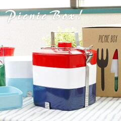 ピクニック ランチボックス 3段 スクエア【あす楽対応】