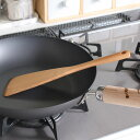 ★職人手作り フライパンを傷付けない天然木の調理へら【メール便なら送料無料】