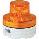 ●電池式なので配線が不要です。一時的な使用にも最適な回転灯です。●マグネット付なので設置...