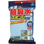 アイオン(株) AION 超吸水スポンジブロック 650MLワイド 614-B 1個【385-3497】