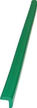 [クッション(L字型)]トラスコ中山(株) TRUSCO 安心クッション L字型 油面接着 大 1本入 グリーン TAC-04YS 1本【764-7123】
