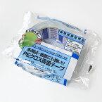[強力両面テープ]積水化学工業(株) 積水 PEクロス両面テープ 50mm×15m WPECX03 1巻【287-5381】