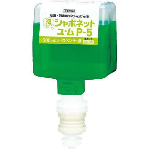 洗剤・柔軟剤・クリーナー, 除菌剤  SVP5 600mL8600 41942 1493-0134