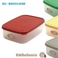 ポイント10倍/エンバランス/角型/保存/パック/1270ml/あす楽/EMBalance/容器/袋/