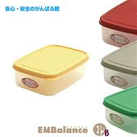ポイント10倍/エンバランス/角型/保存/パック/590ml/あす楽/EMBalance/容器/袋/
