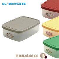 ポイント10倍/エンバランス/角型/保存/パック/870ml/あす楽/EMBalance/容器/袋/