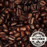 コーヒー【有機JAS認証生豆使用】お試し3袋(60gx3)豆セット【送料無料】【ポイント10倍】【メール便発送】