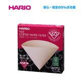 HARIO V60ペーパーフィルター02 M 40枚VCF-02-40M【メール便2個までOK】【ポイント10倍】