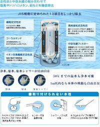 ポイント10倍送料・代引き手数料無料ゼンケン正規取扱店家庭用高性能浄水器アクアセンチュリープラスMFH-11K