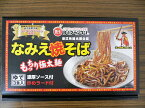 なみえ焼きそば 3食 ギフトB-1グランプリ公認 浪江焼麺太国公認