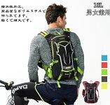 ランニングバッグトレイルランニングスポーツバックパックマラソン登山リュックサイクリングバッグ18L自転車バッグ男女兼用リュックサック