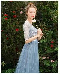 ブライズメイドドレスロングパーティードレス結婚式演奏会ピアノ発表会二次会花嫁大きいサイズフォーマルドレスワンピース女子会ブルー呼ばれ