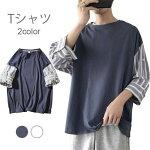 Tシャツメンズ切り替えTシャツラウンドネック七分袖ゆったりゆるTシャツストライプ柄リメイク風トップスプルオーバーカジュアル秋新作