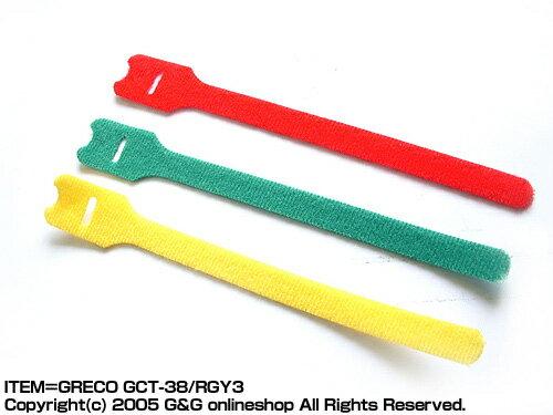 アクセサリー, その他 GRECO GCT-48RGY3 smtb-KDRCP