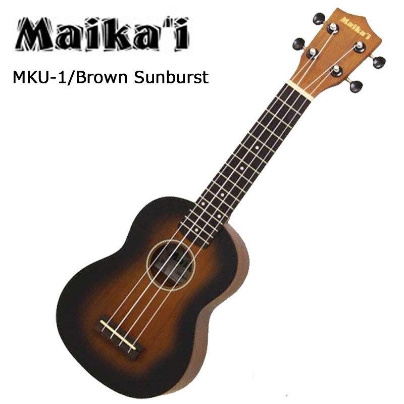 ウクレレ, ソプラノウクレレ 1018 Maikai MKU-1 BS:-p2