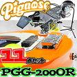 アンプ内蔵コンパクトなエレキギター超オトクな11点セット!/Pignose PGG-200 OR=Orange(オレンジ)+小物10点/PGG200【送料無料】【smtb-KD】【RCP】:-as-p5