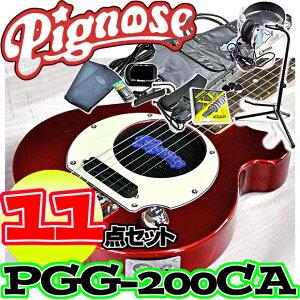 【期間限定!レビュー割】アンプ内蔵コンパクトなエレキギター超オトクな11点セット! Pignose PGG-200 CA Candy Apple Red キャンディーアップルレッド+小物10点/PGG200【送料無料】