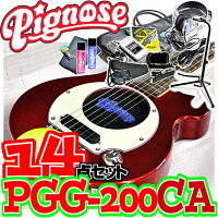 【02P22Jul14】【あす楽対応】アンプ内蔵コンパクトなエレキギター超オトクな14点セット!/PignosePGG-200CA=CandyAppleRed(キャンディーアップルレッド)+小物13点/PGG200【送料無料】【smtb-KD】【RCP】:-as-p2:-as-p5