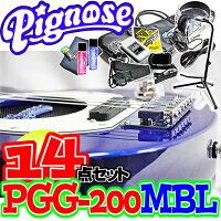 【02P22Jul14】【あす楽対応】アンプ内蔵コンパクトなエレキギター超オトクな14点セット!/PignosePGG-200MBL=MetallicBlue(メタリックブルー)+小物13点/PGG200【送料無料】【smtb-KD】【RCP】:-as-p2:-as-p5