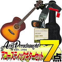 AriaDreadnoughtAF-201LHTS(タバコサンバースト)【オリジナル7点セット】(アリアドレッドノート)/AF201LH/(レフティー)アコースティックギターアリアドレッドノート【送料無料】【smtb-KD】【RCP】:-p2